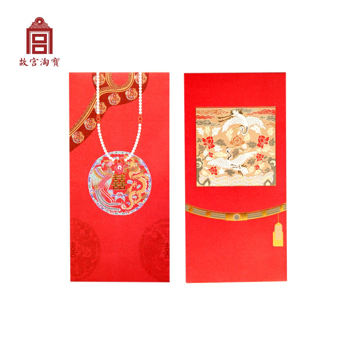 Конверты для Китайского нового года Артикул 38790276379