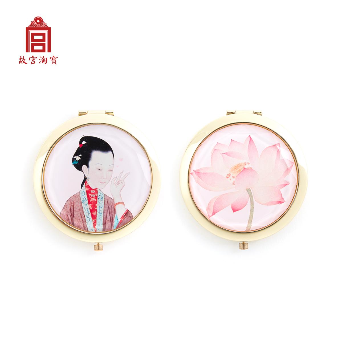 【 поэтому дворец taobao 】 цветок против красота портативный маленькое зеркало сын