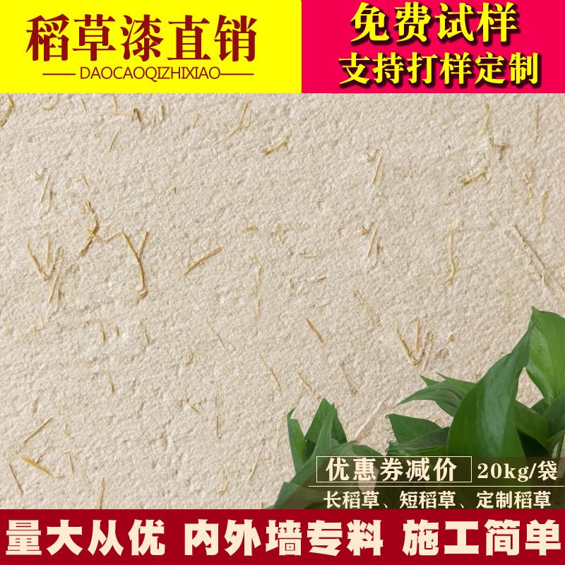 Художественные краски Артикул 581019443056