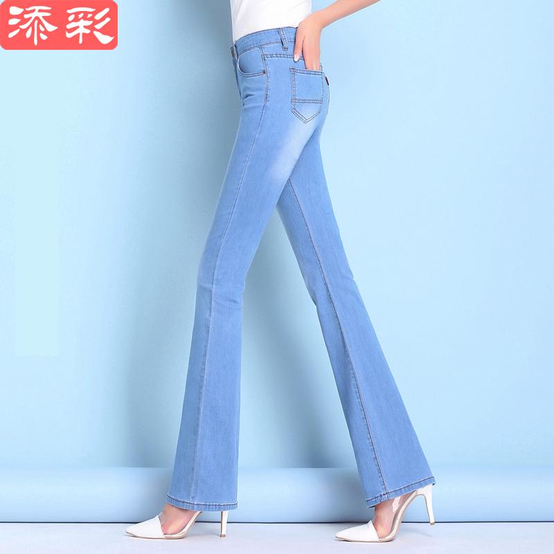 春夏高腰超薄款弹力加长喇叭牛仔裤
