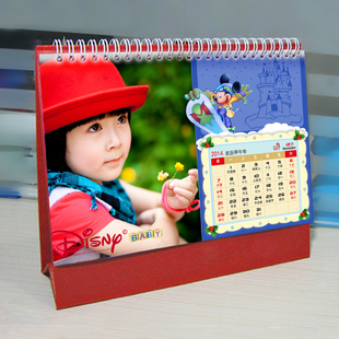 2016 calendar calendar custom DIY 8 inch production free photo calendar design custom