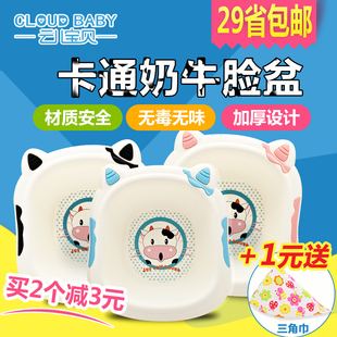 The cloud baby baby child washbasin basin / tub newborn baby washbasin PP thicker material