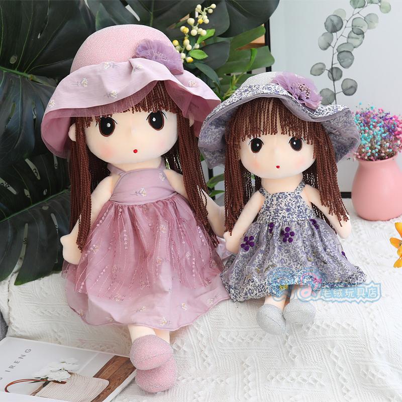 Куклы Артикул 602408770484