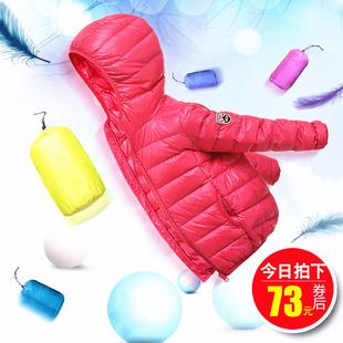 反季兒童輕薄羽絨服男童女童寶寶小童輕便內膽冬裝中大童短款外套