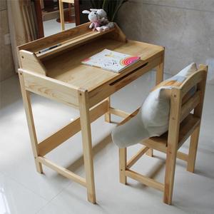 纯实木儿童书桌椅套...