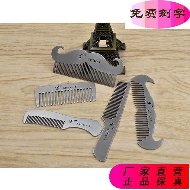 High quality feiye brand personal care small stainless steel portable DIY anti static hair beard comb metal comb