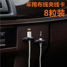 Автомобильная электрика
