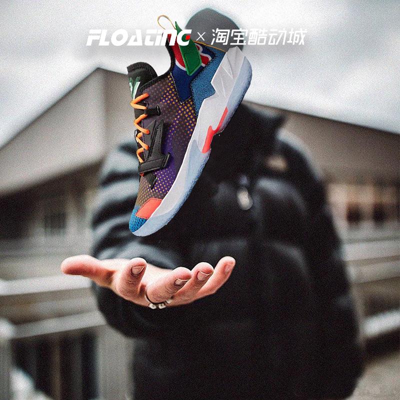 AIR JORDAN WHY NOT ZER 0.4 威少4篮球鞋 DD1134-103 CQ4231-001