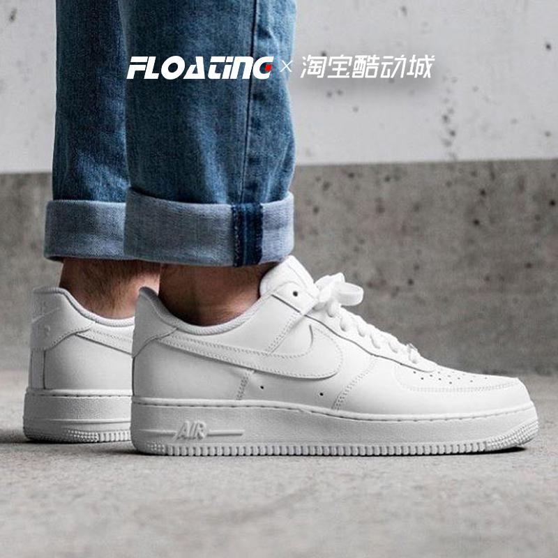 酷动城悬浮运动耐克NikeAirForce1空军一号AF1纯白男鞋小白鞋图片