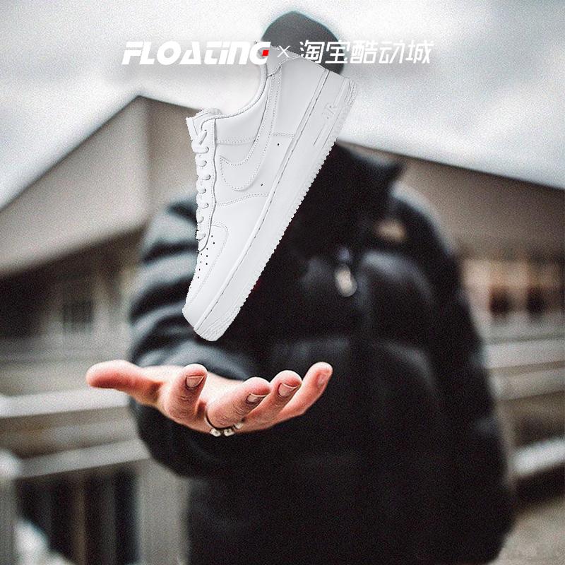 悬浮运动NikeAirForce1空军一号AF1纯白男女低帮板鞋314192-117