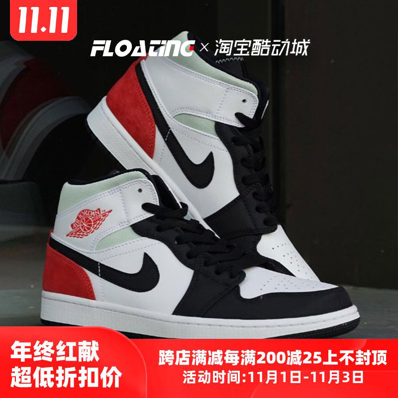 悬浮运动 Air Jordan1 Mid AJ1中帮白黑红篮球鞋 852542-100图片
