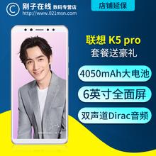 全面屏6.0英寸 智能手机 全网通4G pro Lenovo 6G运行 联想