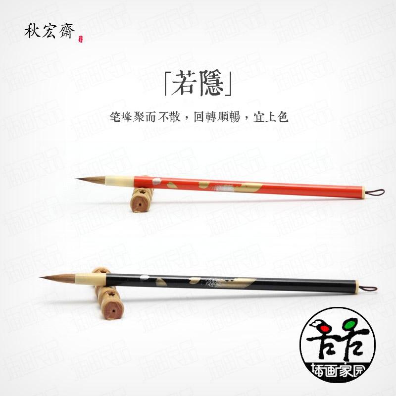 Осень макрос быстро если скрытый акварель кисть волк волосы акварель щетка традиционная китайская живопись карандаш хорошо трава тонкий золото каллиграфия