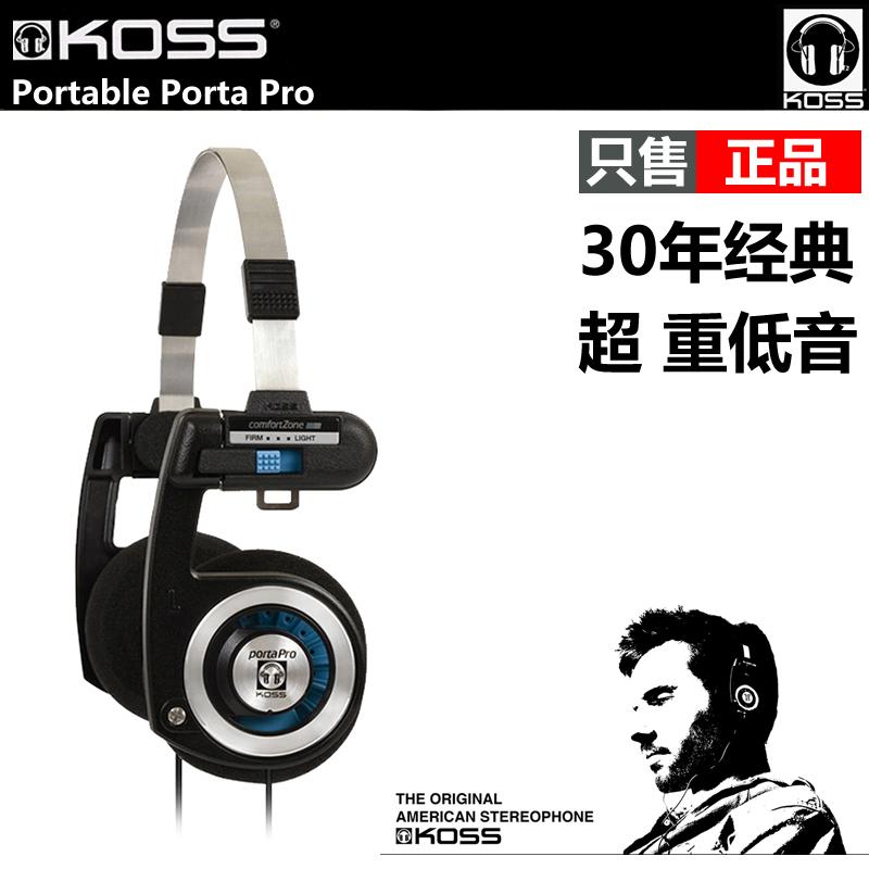 高斯 KOSS Porta Pro PP便携HIFI重低音头戴式音乐耳机k420/px100