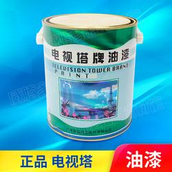 电视塔牌油漆脂胶漆防锈漆金属漆涂料醇酸漆栏杆漆