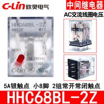 欣灵HHC68BL-2Z HH52P MY2 AC220V380V24V36V中间继电器 电磁小型
