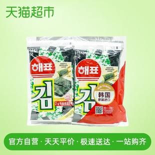 韩国进口海牌烤海苔原味16G/袋海产品儿童零食低脂健康宝宝辅食品牌