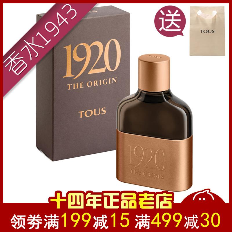 新品 TOUS桃丝熊 The Origin 1920男士香水60 100ml 男香包邮