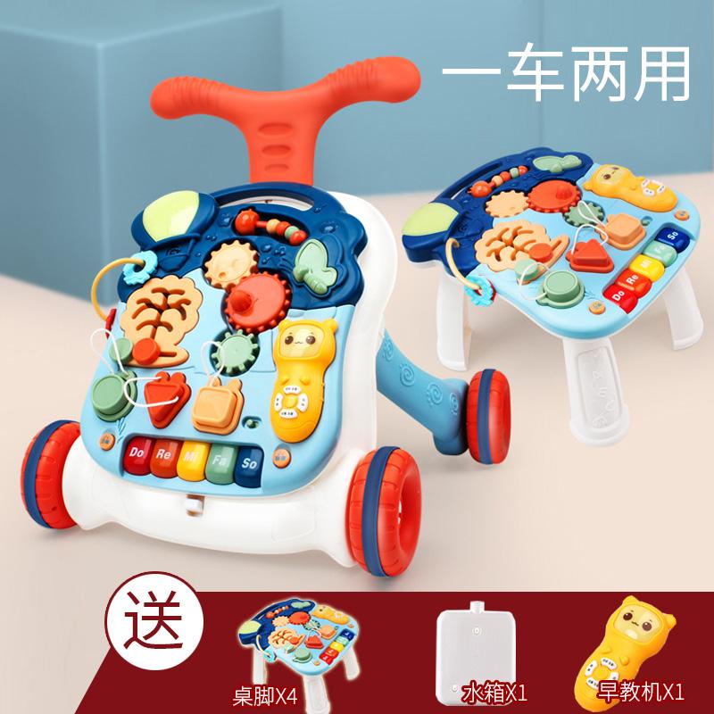多功能婴儿手推学步车音乐故事玩具桌宝宝可调速学走助步车游戏桌
