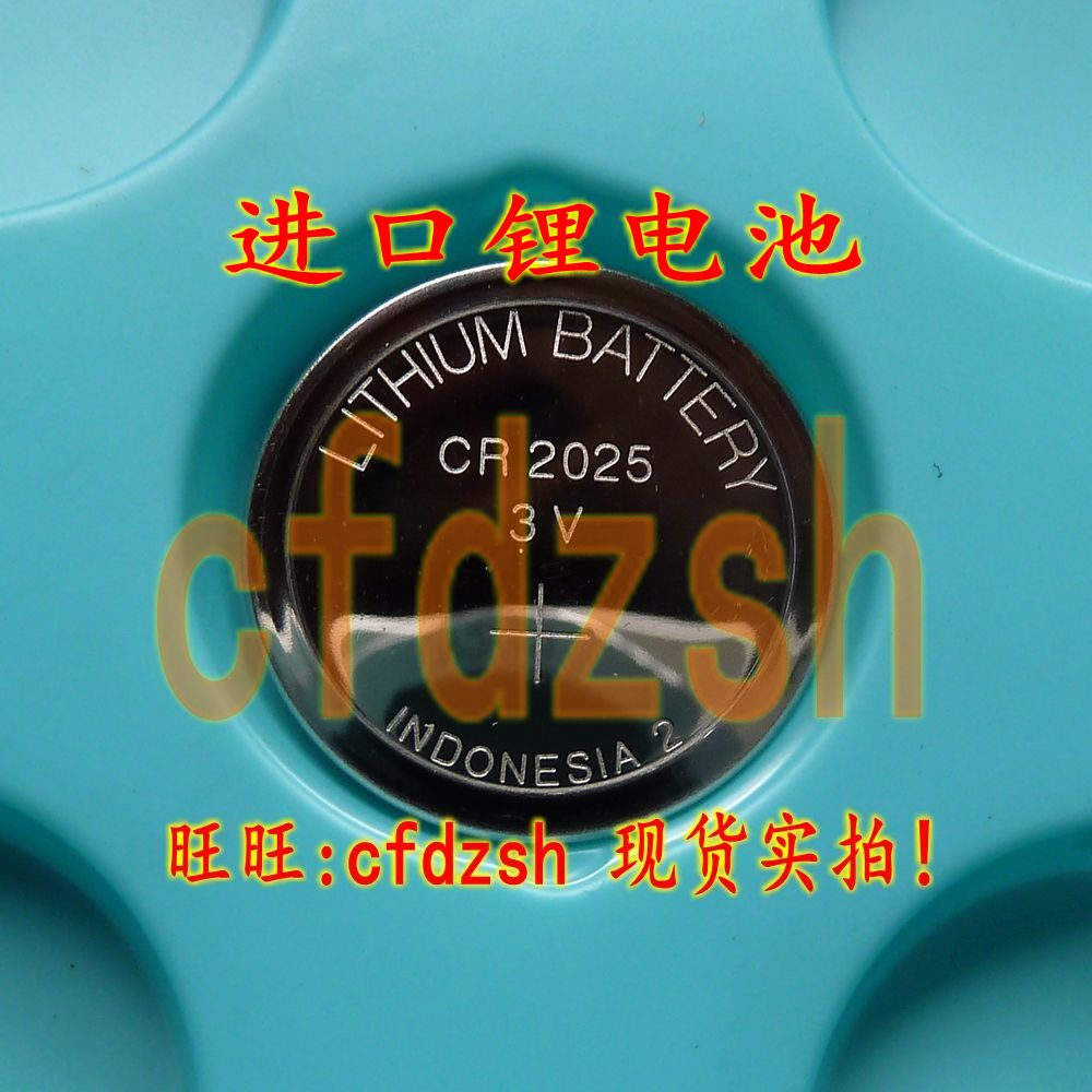 【】CR2025 锂离子 3V纽扣电池 汽车钥匙控制器遥控器电池