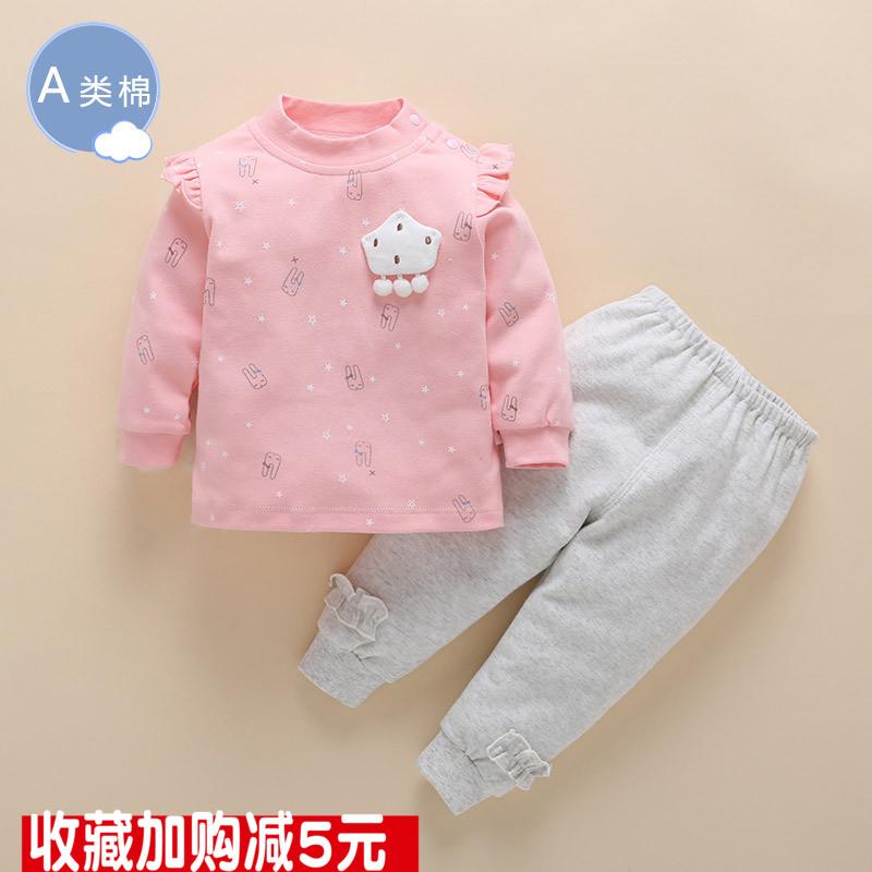 Одежда для младенцев Артикул 574999298694