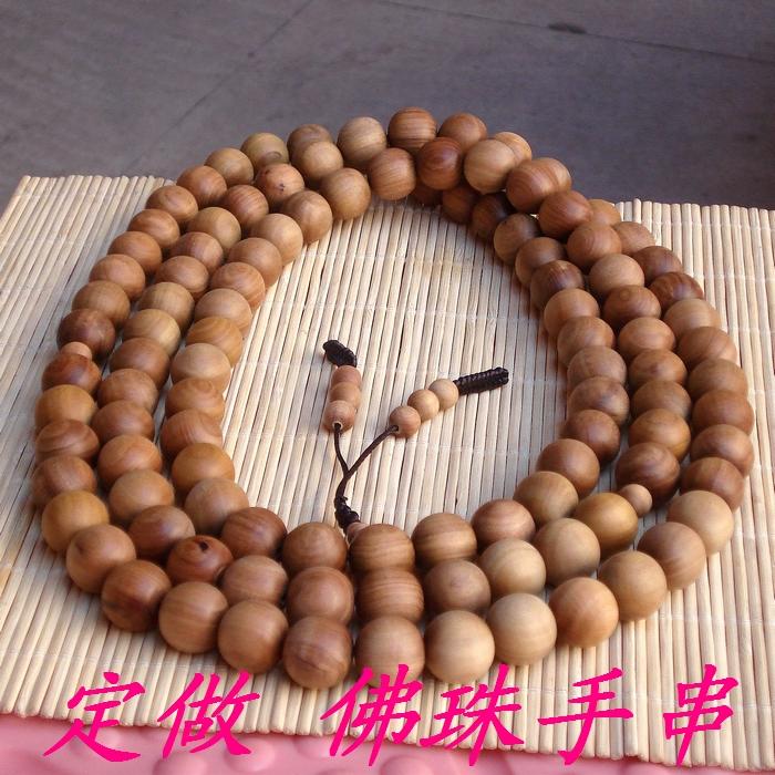 檀香木佛珠1.2 cm12mm1定做手链