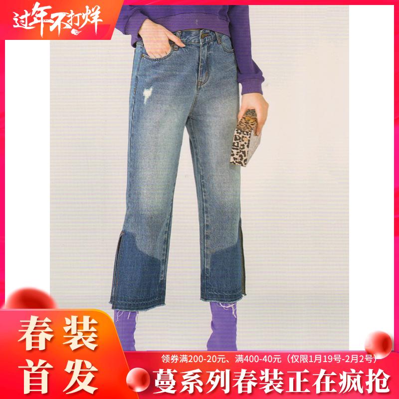 【蔓系列】商场撤柜女装品牌折扣店20春季新款纯棉破洞水洗牛仔裤