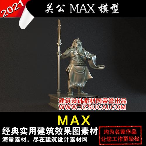 Статуи идолов Артикул 584424737558