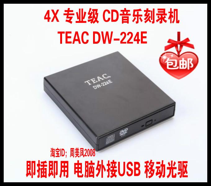 Музыкальные CD и DVD диски Артикул 586354359615