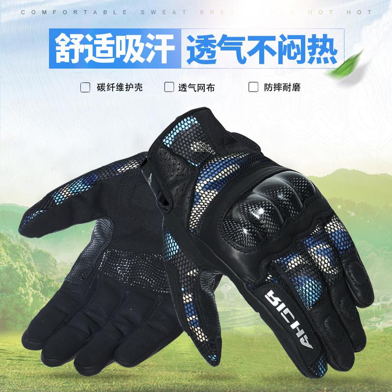Перчатки мотоциклетные Артикул 595927429407
