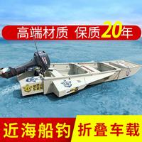 Osprey No. утепленный PPR Road интерьер Лодка автомобиль рыбацкая лодка быстроходный катер рыбацкая лодка морская рыбацкая машина со складыванием Штурмовая лодка