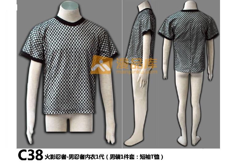 动漫儿童火影忍者-男忍者内衣1代T恤Cosplay表演服 成人套装 现货