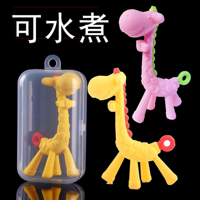 Baby teether teether teether toy baby anti-eat hand can bite silicone chewing giraffe teether fawn can be boiled