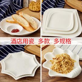 陶瓷餐具西餐牛排盘子沙拉碗酒店日用白瓷碗盘可定制logo中式菜碗图片