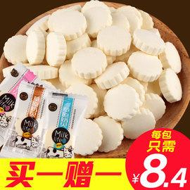 儿童高钙牛奶片糖干吃酸奶贝500g零食健康营养奶酪内蒙古草原特产