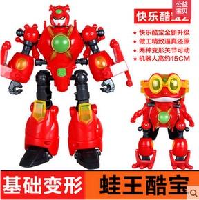 奥迪双钻快乐酷宝2变形玩具雷霆战宝蛙王海豚猩猩蜻蜓狮王酷宝D