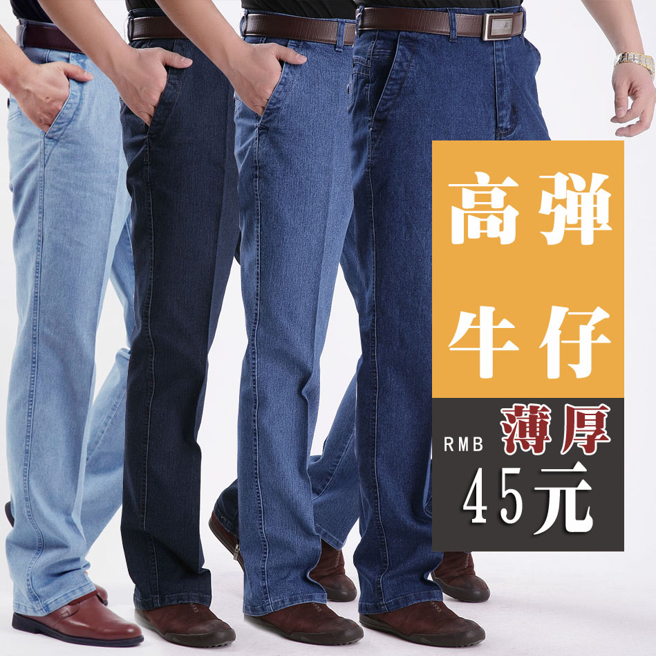 Fathers jeans for middle-aged and elderly mens elastic high waist loose straight tube middle-aged overalls spring and summer thin mens pants
