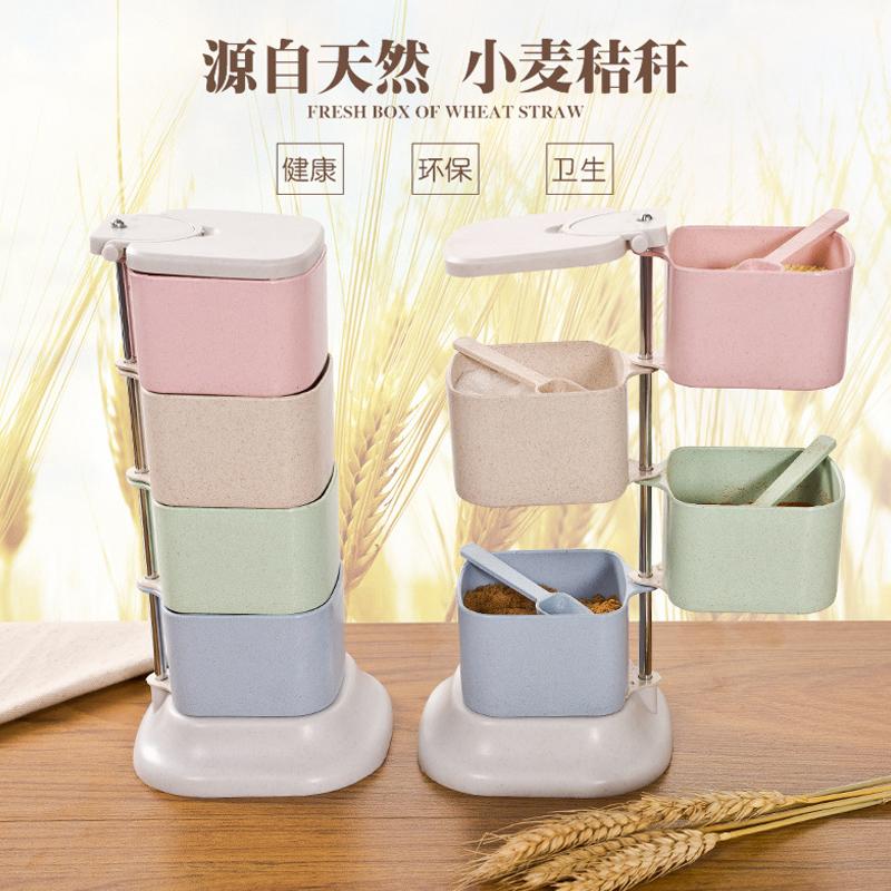 限1000张券小麦秸秆调味瓶罐套装组合装调味盒