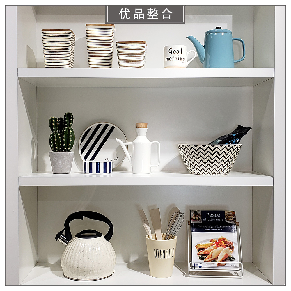 Simple model room home furnishings interior soft decoration kitchen appliances simulation flower storage tank combination zh2039