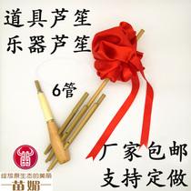 侗族土家族瑶族手工竹制乐器舞台演出道具6管多管苗族芦笙可定做