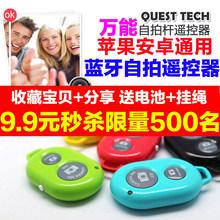 Аксессуары для мобильных телефонов > Пульты Apple.