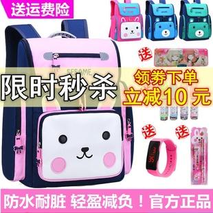3年级4 书包女小学生韩版 可爱1 6年级防水轻便减负护脊超轻大容量