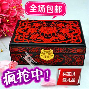 Пинъяо push свет лак коробка ювелирных изделий жениться на день рождения подарки ручной работы деревянные брелок box Туалетная хранения