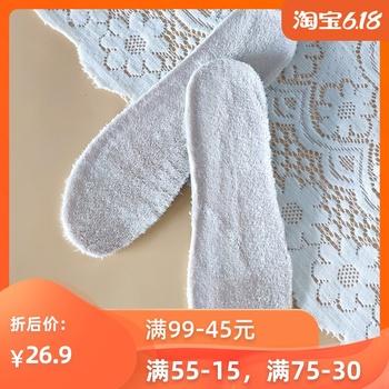 秋冬加绒加厚保暖减压超软乳胶透气运动鞋垫女软底舒适军训毛毛垫