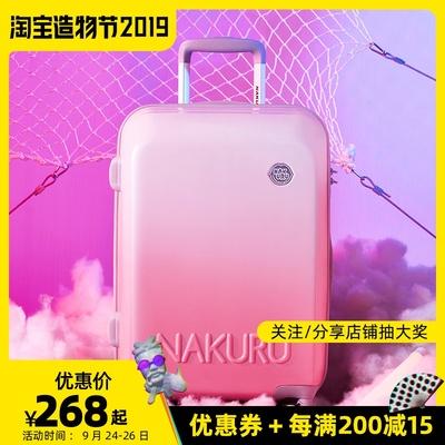 NAKURU韩版小清新行李箱女20寸可爱旅行箱子24渐变粉色少女拉杆箱