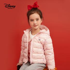 迪士尼童装2020新款女童羽绒服轻薄款连帽秋冬洋气短款外套1-9岁