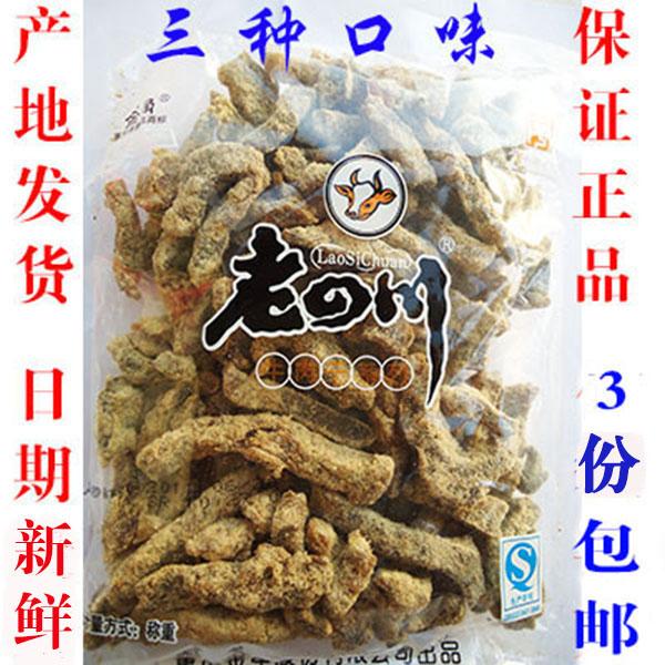 金角老四川重庆特产五香麻辣牛肉干片125g特色美味零食小吃热卖