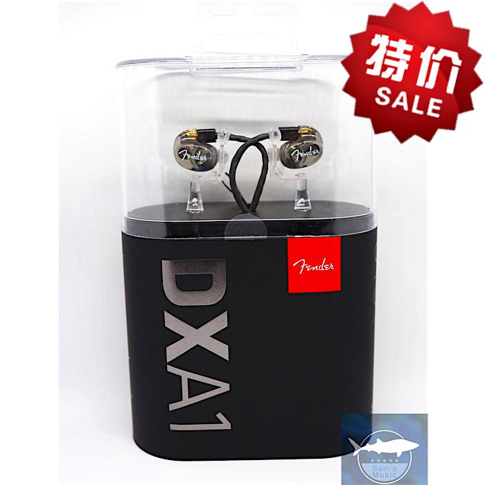 Fender DXA1 Pro ухо монитор наушники аромат достигать наушники титановые сплавы шаг круг сша производство
