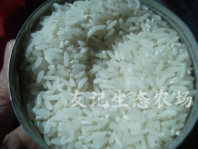 Youji new rice self planting and self retaining rice milling rice early rice early rice farmhouse rice fragrant rice