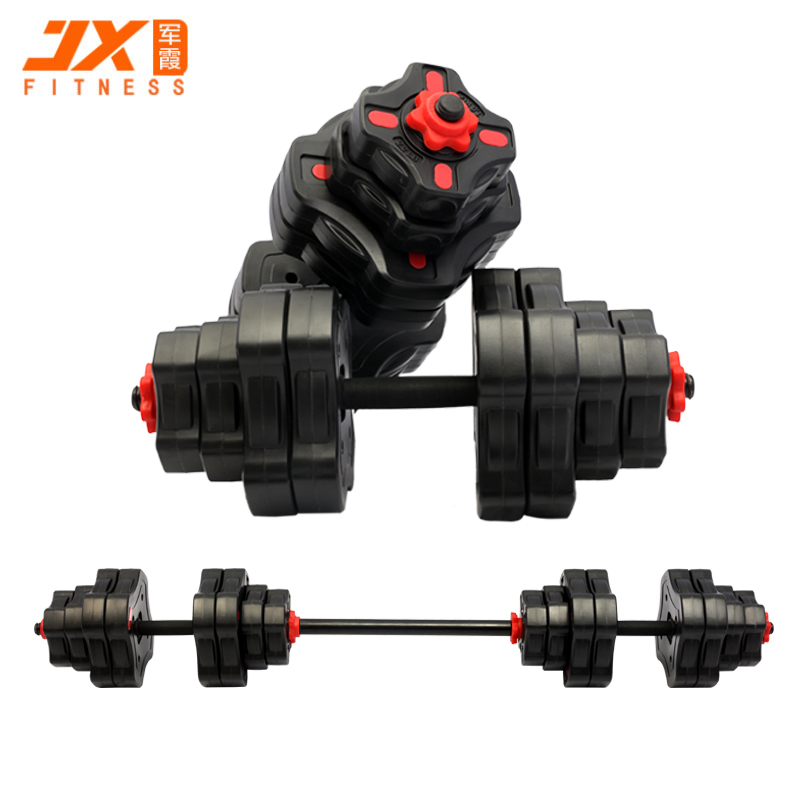 JX dumbbell mens home fitness equipment multi-functional suit combination 10kg20 3060kg rubber barbell